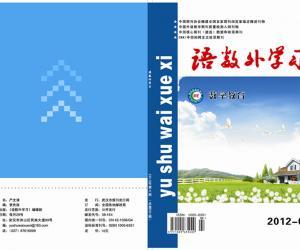 语数外学习杂志社2013年语数外学习8期数学教育